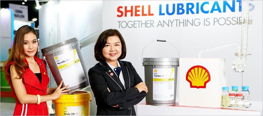Shell แนะนำน้ำมันหล่อลื่นนวัตกรรมใหม่ป้อนโรงไฟฟ้าพลังงานทางเลือก