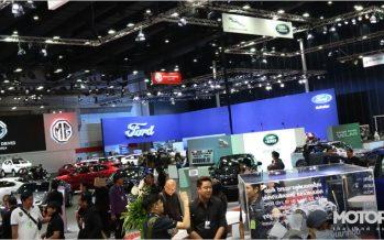 BIG Motor Sale 2017 สิงหาคม 19-27 ไบเทค บางนา