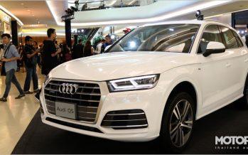 Audi จัดงาน Q Fascination เปิดตัว Q5/Q7 ดีเซลลงตลาด SUV