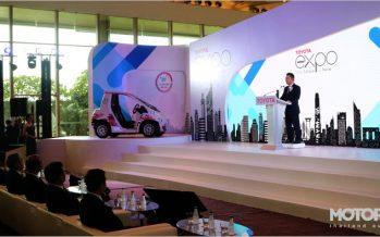 Toyota Expo 2017 : สมการแห่งอนาคต 3-13 สิงหาคม 2560 สยามพารากอน