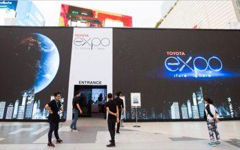 Toyota Expo 2017 ต่อยอดความสำเร็จสู่ระดับภูมิภาค