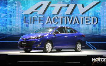 2017 Toyota Yaris ATIV ตัวถังซีดาน พร้อมทำตลาดในไทย