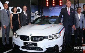 BMW Xpo 2017 เผยโฉมตัวแรง BMW M4 DTM Champion Edition