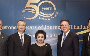Bridgestone ฉลองครบรอบ 50 ปีในประเทศไทย