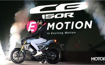 2017 Honda CB150R สปอร์ต 150 ซีซี. รุ่นใหม่พร้อมทำตลาดไทย