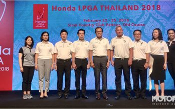 Honda LPGA Thailand 2018 นักกอล์ฟหญิงระดับโลกพร้อมร่วมดวลวงสวิง