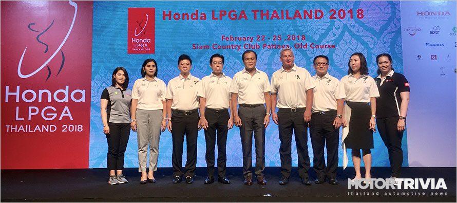 2018 honda lpga thailand. brilliant thailand to 2018 honda lpga thailand