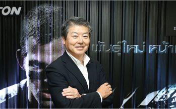 Mitsubishi ประเทศไทย สนับสนุนความสัมพันธ์ทางการทูตไทย-ญี่ปุ่น 130 ปี