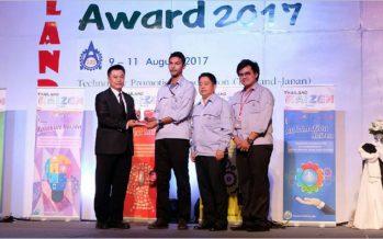 Mitsubishi ประเทศไทย คว้ารางวัล Thailand Kaizen Award 2017