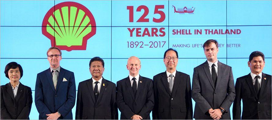 Shell ฉลองครบรอบ 125 ปีในประเทศไทย