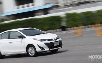 Toyota Yaris ATIV S กว้างขวางเกินตัว ประหยัด 24.8 กม./ลิตร
