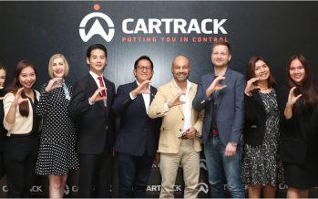 Cartrack โซลูชั่นการบริหารกลุ่มยานพาหนะ สำหรับผู้ประกอบการแบบครบวงจร