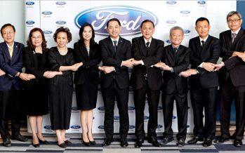 Ford จับมือ 9 พันธมิตรผู้จำหน่าย เดินหน้าขยายโชว์รูมศูนย์บริการ