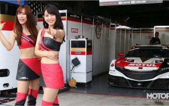 2017 Super GT Series : ลุยซูเปอร์จีทีไปกับ Honda ณ ช้าง เซอร์กิต