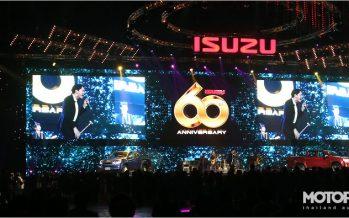 Isuzu ฉลอง 60 ปีเปิดตัว D-MAX 1.9 และ 3.0 Ddi Blue Power 2017