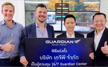 Seeing Machines แต่งตั้ง KGP ให้เป็นผู้ควบคุม 24/7 Guardian Center