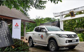 Mitsubishi Triton บนเส้นทาง 130 ปี ความสัมพันธ์ไทย-ญี่ปุ่น