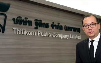 TK รุกตลาดเมียนมา เร่งเพิ่มทุนรองรับขยายธุรกิจในลาวและกัมพูชา