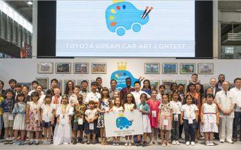 Toyota Dream Car Art Contest 2017 เยาวชนไทยคว้ารางวัลที่ประเทศญี่ปุ่น