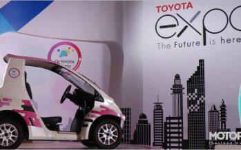 Toyota Expo 2017 เซ็นทรัลเฟสติวัลหาดใหญ่ 30 กันยายน-8 ตุลาคมนี้