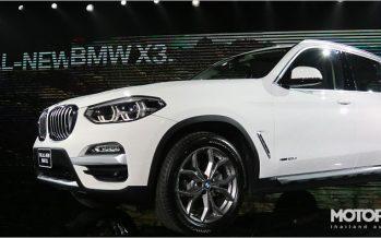 2018 BMW X3 เจนเนอเรชั่น 3 เปิดตัวเป็นทางการในประเทศไทย