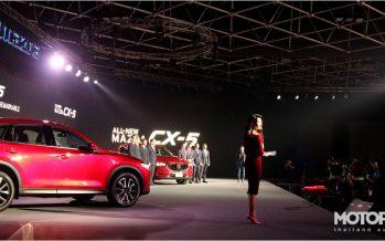 2017 Mazda CX-5 เจนเนอเรชั่น 2 พร้อมทำตลาดในประเทศไทย