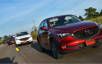 Mazda CX-5 ลองรุ่นท๊อปทั้งเครื่องยนต์ดีเซลและเบนซิน
