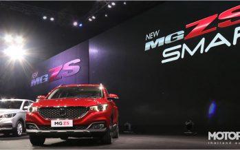 2017 MG ZS รถ SUV รุ่นใหม่เปิดตัวพร้อมระบบ i-SMART