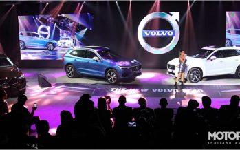 2018 Volvo XC60 เปิดตัวในไทย ราคาเริ่มต้น 3.09 ล้านบาท