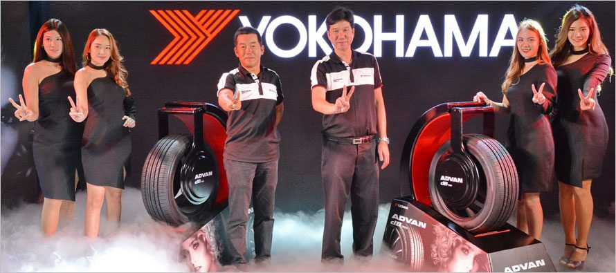 Yokohama เปิดตัวพร้อมทดสอบยางรุ่นใหม่ ADVAN dB V552