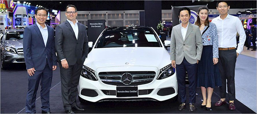 Benz TTC ได้สิทธิ์จำหน่ายเบนซ์มือสอง Mercedes-Benz Certified Pre-Owned Vehicles