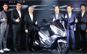 Honda เปิดตัว PCX150 รุ่นใหม่ล่าสุดส่งท้ายปี 2560
