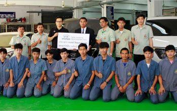 Hyundai มอบอุปกรณ์เครื่องยนต์ ต่อยอดโครงการสนับสนุนการศึกษาเพื่อเยาวชน