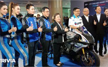 ปตท. ร่วมเป็นผู้สนับสนุนหลักอย่างเป็นทางการ ในการแข่งขัน MotoGP