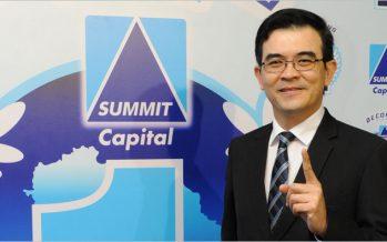 Summit Capital เสริมทัพบุคลากร เติมความแข็งแกร่งรับปี 2561