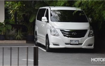 Hyundai H-1 ช่วงล่างหลังแบบใหม่เน้นความนุ่มนวล