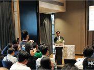 MGC-Asia Moving Forward 2018 โรดแมพรองรับวิสัยทัศน์ 2020