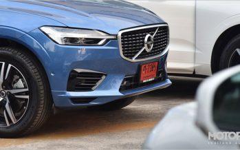 New Volvo XC60 ทดลองขับ 2 รุ่นย่อย 2 ความแรงที่แตกต่าง