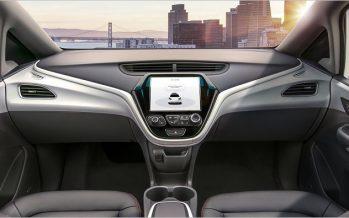 Cruise AV ของ GM รถยนต์ซึ่งไร้การควบคุมจากมนุษย์อย่างสิ้นเชิง